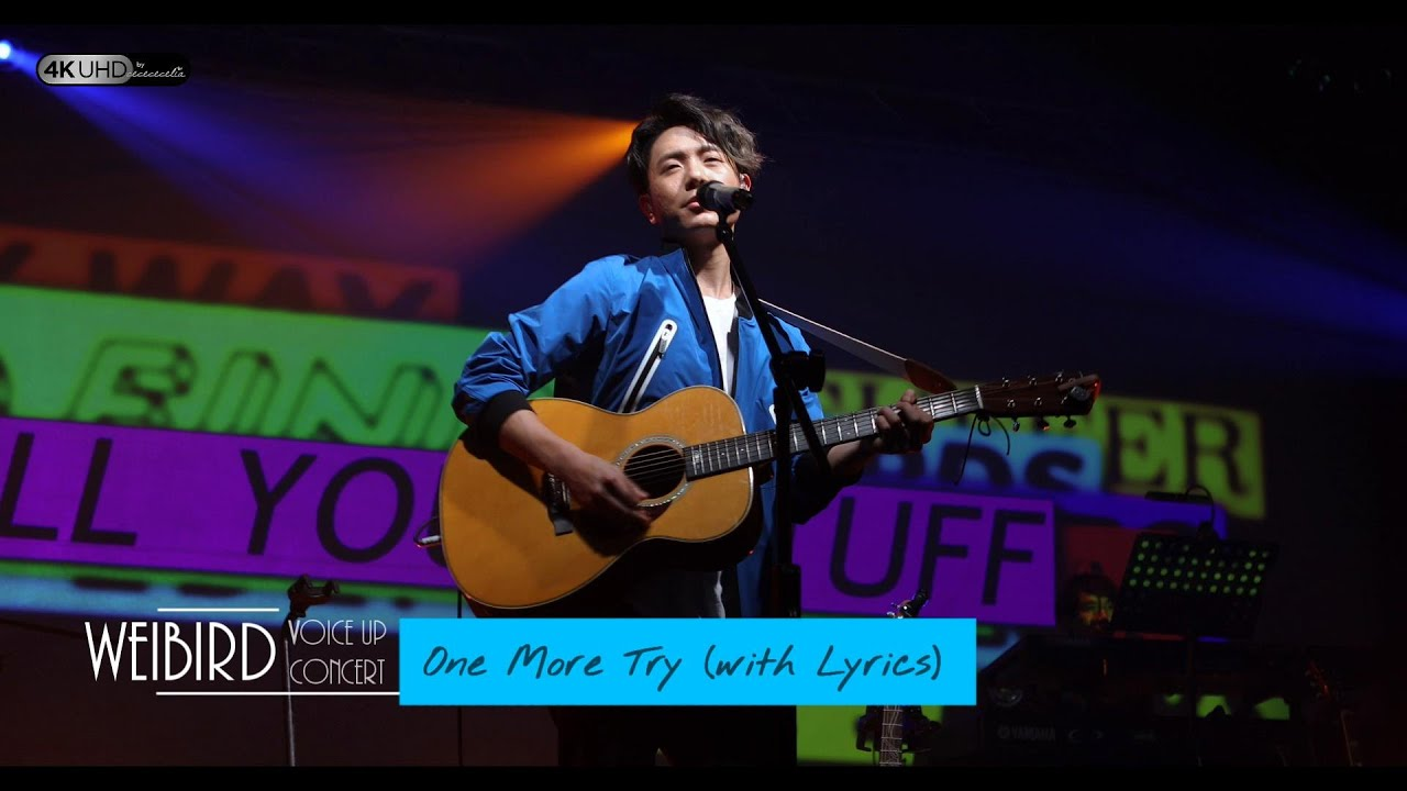 《One More Try》(附歌詞) 韋禮安 (4K/2160p) 【2019 Voice Up Concert 讚聲演唱會】20190621 - YouTube