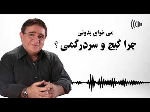 دکتر انوشه                  Dr. Anoosheh
