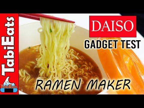 DAISO Kitchen Gadget Put to the Test RAMEN MAKER