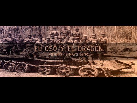 EL OSO Y EL DRAGÓN