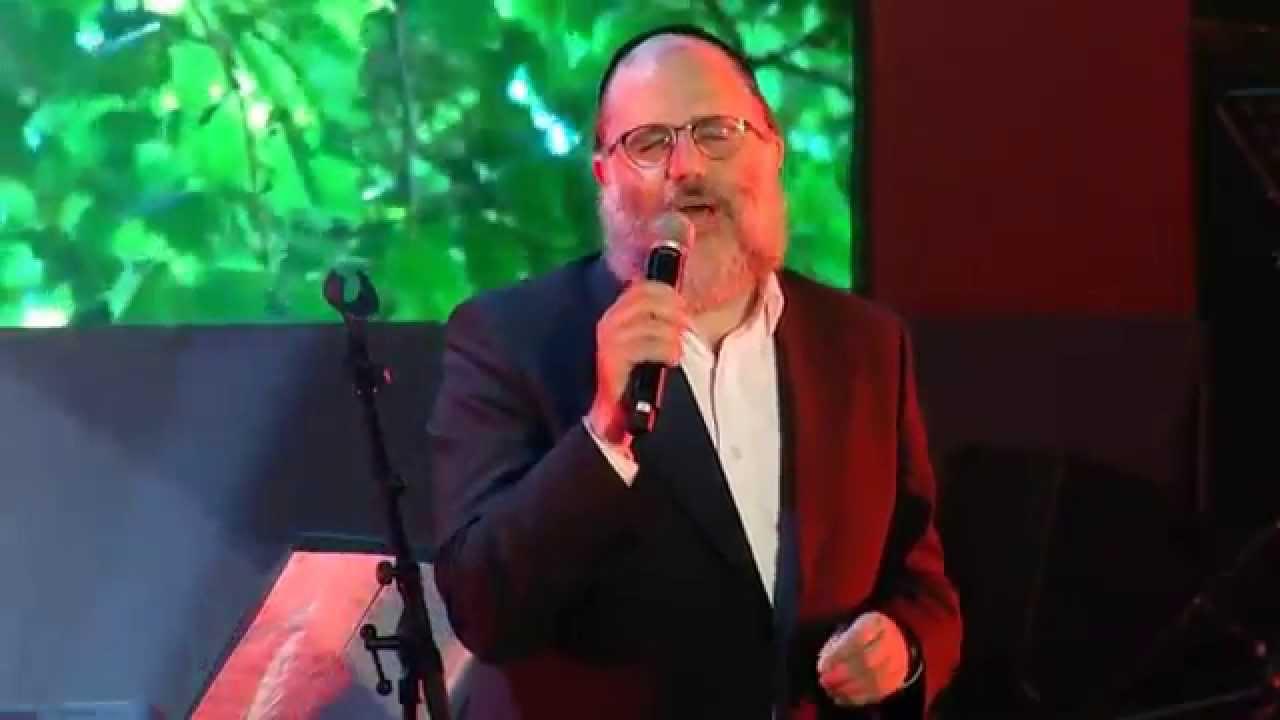 שלמה כהן & דני אבידני ותזמורתו - אדון השלום  Shloime Cohen & Danny Avidani Orchestra