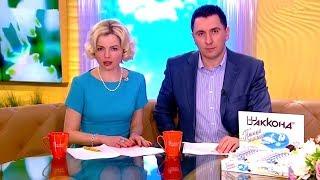 Елена Николаева Утро России Эфир от 02.03.2018