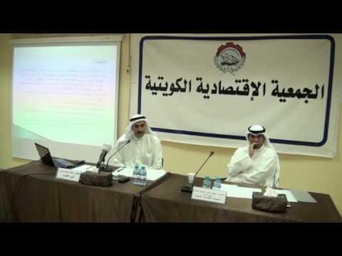 المناطق الصناعية كوسيلة لتنشيط التعاون الاقتصادي والاستثمارات الخارجية لدول مجلس التعاون الخليجي