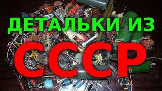 видео новые радиосхемы