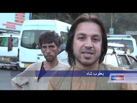 Kabul Women Transportation - VOA Ashna