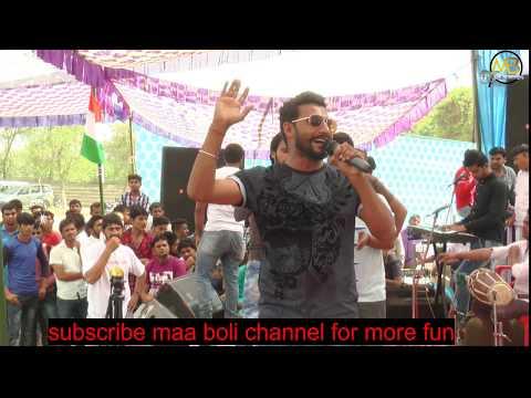 || के Jindal कै ब्याह राखी ||Binder Danoda live.. बन्दा मुड में है youtube वालो।चैनल Subscribe करना।