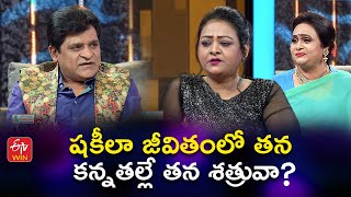 Alitho Saradaga Episode 212 Latest Promo | This Week with Shakeela & Anuradha on ETV