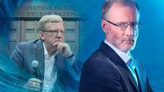 Сергей Михеев о новом назначении Кудрина