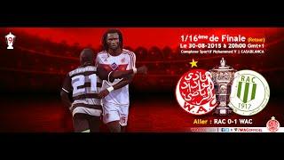 WYDAD vs RAC 4-1 [ Coupe du Trône ] Buts De Match 2015/08/30
