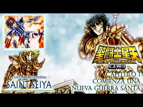 saint-seiya-next-dimension-capitulo-1