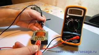 Как прозвонить трансформатор или как определить обмотки трансформатора(В ролике показывается методика определения обмоток трансформатора на конкретных примерах., 2016-02-19T13:53:06.000Z)