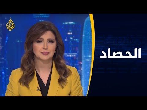 الحصاد-السودان.. استمرار للحراك وترقب لخيارات الخروج من المأزق الراهن  - نشر قبل 3 ساعة