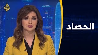 الحصاد-السودان.. استمرار للحراك وترقب لخيارات الخروج من المأزق الراهن