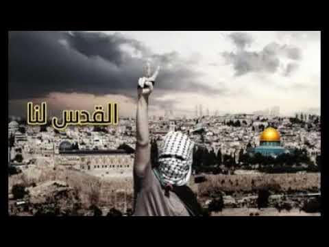 Filistin Marşı Ardu lene