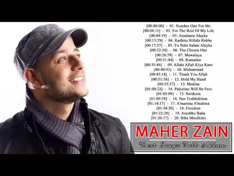 Maher Zain Best Songs New Album - اجمل اغاني ماهر زين 2018