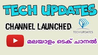 Tech Updates Channel Launching  -A Complete Technology Malayalam Channel