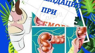 "РЕКОМЕНДАЦИИ  от ""Атоми ""."