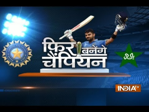 Champions Trophy Final: India win the toss and elect to bowl against Pakistan thumbnail
