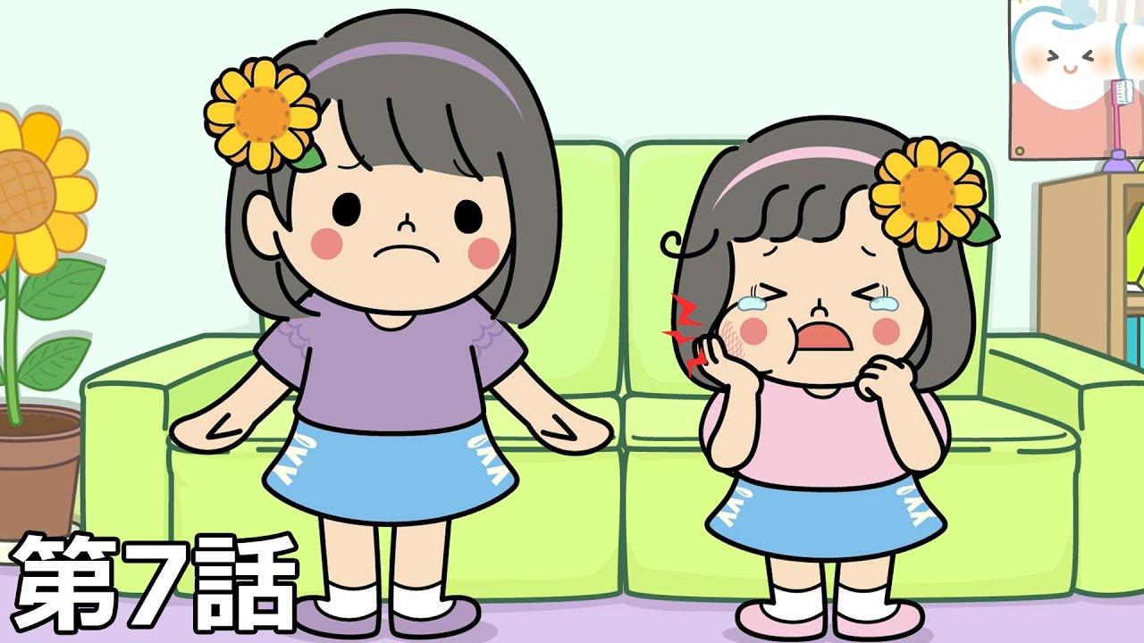 HIMAWARIガールズピンチ!?虫歯が痛くて変身出来な~い><HIMAWARIガールズ☆第6話【ミニアニメ】himawari-CH