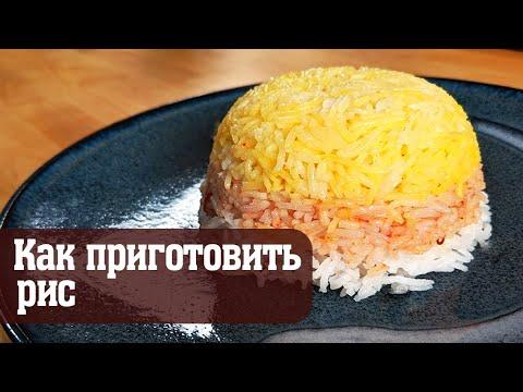 Как приготовить рис для рыбы гарнир
