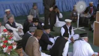 Friday Sermon: 30th July 2010 - Part 3 (Urdu)