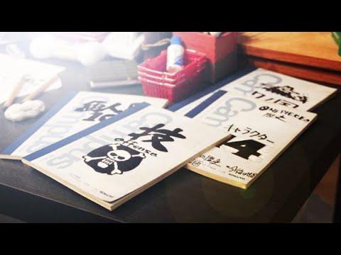 Oda's Notebooks & Office REVEALED  Future Arcs, Dragon, Gear 4, Big Mom and Zou!