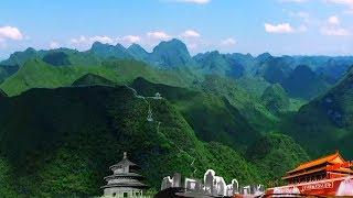《地理中国》 20190612 穿越北回归线 4| CCTV科教