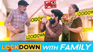 LOCKDOWN WITH FAMILY || DHEERAJ DIXIT