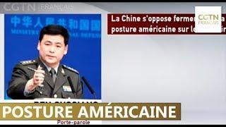 Gambar cover La Chine s'oppose fermement au document du Pentagone