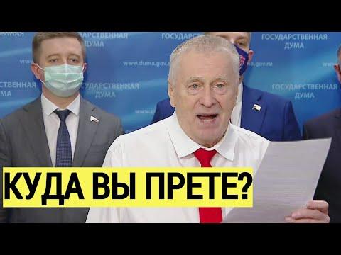 Срочно! Жириновский предупредил Эрдогана и ШАРАХНУЛ по Украине