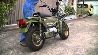 ホンダ・モトラ72cc・グリーン