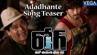 Rogue Movie Songs   Adadhante Song Teaser   Latest Telugu Movie Trailers 2017