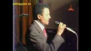 """Getachew Kassa - Ewodeshalhu """"እወድሻለሁ"""" (Amharic)"""