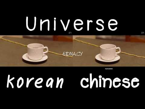 [COMPARISON] EXO - Universe (Korean and...
