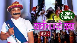 Superhit Deusi Bhailo 2015