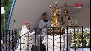 Uroczystości 50. rocznicy koronacji Figury Matki Bożej Piaseckiej