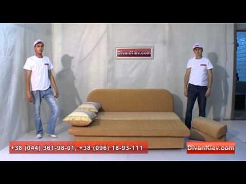 """Метод раскладки выкатного дивана """"Подол"""". Демонстрация дивана."""