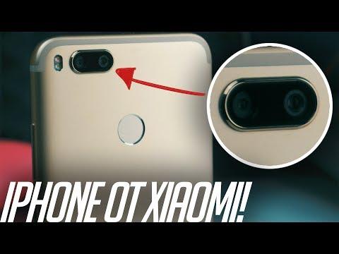 iPhone 7 Plus от Xiaomi, вчетверо дешевле! Обзор Xiaomi Mi 5X