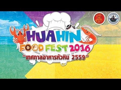 HUA HIN FOOD FESTIVAL 2016 - JONNYS LIVING IN THAILAND VLOG