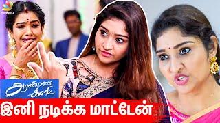 நல்லாவே இருக்க மாட்டா | Actress Neelima Rani Interview | Aranmanai Kili Serial, Vijay Tv