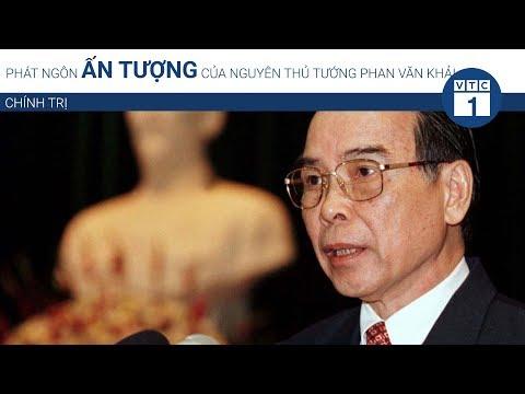 Phát ngôn ấn tượng của nguyên Thủ tướng Phan Văn Khải   VTC1