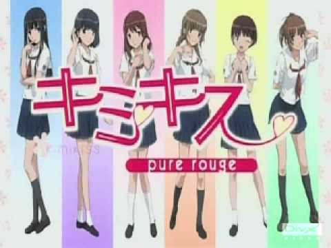 kimikiss pure rouge opening