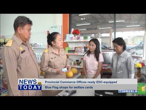 Provincial Commerce Offices ready EDC-equipped Blue Flag shops for welfare cards
