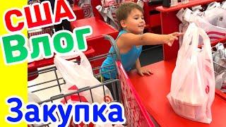 США Влог Болтаем про школы Закупка продуктов Большая семья в США Big big family in the USA /USA Vlog