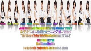 「モーニング娘。| Morning Musume」 「 Featured Members」 9th Gen: Fukumura Mizuki, Ikuta Erina 10th Gen: Iikubo Haruna (last credited album), Ishida Ayumi, ...