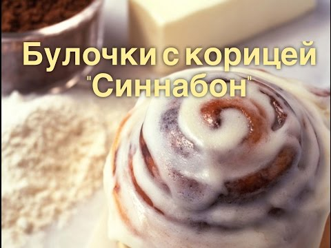 Рецепт: Пирог Три молока (Tres Leches) на