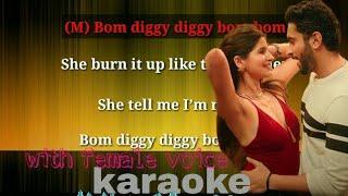 Bom diggy diggy karaoke with female voice and lyrics (sonu ke Titu ki Sweet)