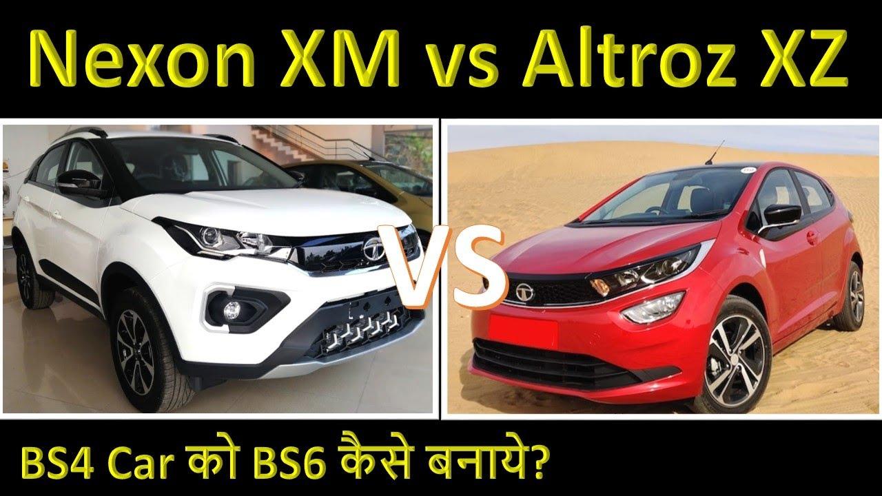 BS4 Car को BS6 कैसे बनाये? Nexon XM vs Altroz XZ कैसे Decide करूँ? Q&A#99
