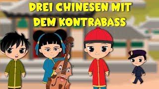 Video Drei Chinesen mit dem Kontrabass +17 min deutsche Kinderlieder | Kinderlieder zum Mitsingen download MP3, 3GP, MP4, WEBM, AVI, FLV November 2017