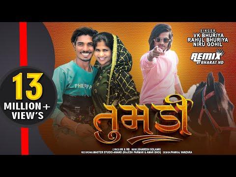 Tumdi Full Timli Song, || Vk Bhuriya Blockbuster Dhamaaka